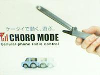 choro mode