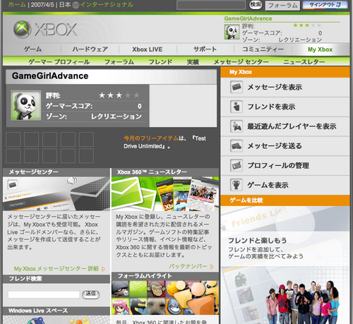 gga xbox live.png